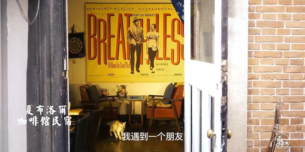 俞挺的上海
