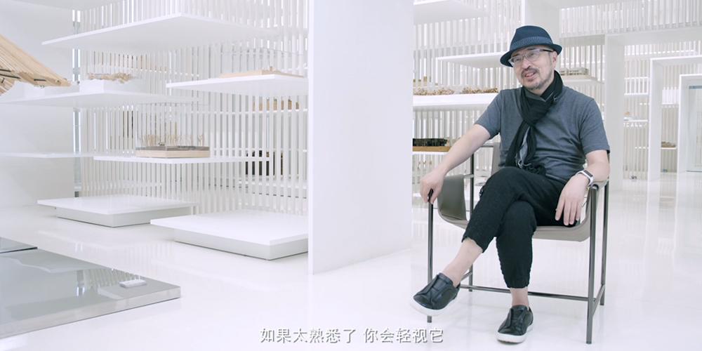 建筑师俞挺